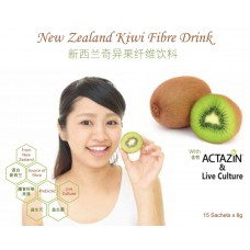 Wise Nutrition New Zealand Kiwi Fiber Drink
